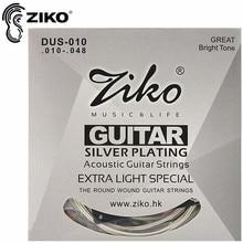 شحن مجاني Elixir 012-053 Nanoweb 16052 سلاسل الغيتار الصوتية أجزاء الغيتار بالجملة