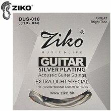Зико dus 010-048 011-050 012-053 акустической гитары серебрение Гитары части Музыкальные инструменты Интимные аксессуары