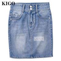 KIGO High Street Women Denim Pencil Skirt High Waist 2018 Spring Summer Basic Bodycon Skirts Womens
