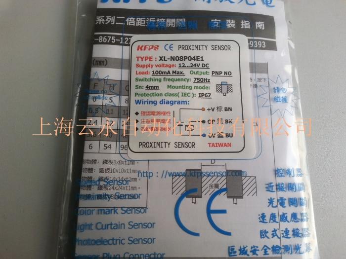 NEW  ORIGINAL XL-N08P04E1 Taiwan kai fang KFPS twice from proximity switch p proximity switch nj5 18gm n