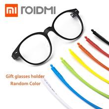 Xiaomi qukan roidmi b1/w1 destacável, anti azul raios protetor de olho de vidro de proteção para o homem mulher jogar telefone/computador/jogos