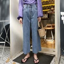 jeans femme 2019 nouveau Spring autumn Slim high waist ladies jeans Wide leg pants Korean flare jeans women bell bottom pants
