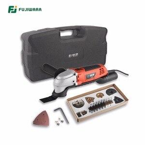 FUJIWARA 6-Скоростной Осциллирующий многофункциональный инструмент 220 В 50 Гц, электрическая многофункциональная машинка для стрижки, электриче...