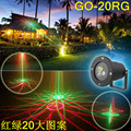 20 Pattern Red + Green Laser Waterproof Outdoor Lawn Laser Light  Christmas Laser Lights AC100-240V