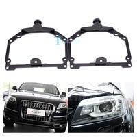 Car Styling Frame Adapter Module Set DIY Bracket Holder For Audi Q7 Hella 3r 3 5