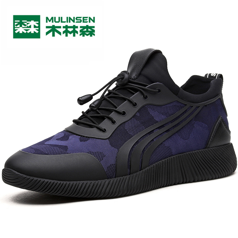 MULINSEN Men & Women Lover Breathe Shoes Sport flexible bounce jogger cross trainer fashion athletic Running Sneaker 270111 mulinsen latest lifestyle 2017 autumn winter men