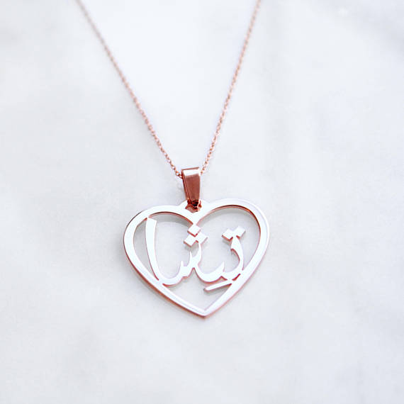 ICFTZWE Rose Gold Collares Vintage Hearts Pendants Collier Personalized Arabic Name Necklace Women Choker Necklaces Ketting BFF