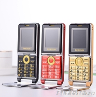 Flip Metal Body Mobile Phone Dual SIM Quad Band Dual Flashlight SOS Quick Dial Big Voice CellPhones TKEXUN G6000