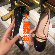 2017 Spring New Retro Mary Janes High Heel Shoes Women Pearl Shallow Mouth Sweet Pumps Fashion Lttl Party Shoes Woman