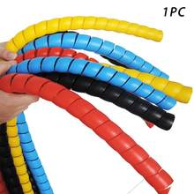 8mm 2m Line Organizer Pipe Protection Spiral Wrap Winding Cable Wire Protector Cover Tube #125(China)
