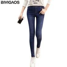 Bivigaos Новый Для женщин Джинсы для женщин Леггинсы высокие эластичные отбеливать джинсовые узкие брюки черный Повседневное обтягивающие джинсы Для женщин Жан Jeggings