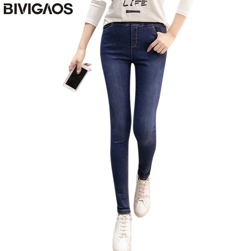 BIVIGAOS New Women's   Jeans   Leggings High Elastic Bleach Denim Pencil Pants Black Casual Skinny   Jeans   Women   Jean   Jeggings