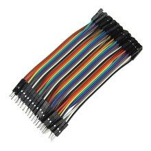 40 шт. 10 см мужчин и женщин DuPont перемычка провода ленты GPIO кабель Pi макет DIY