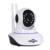 câmera wi-fi Ip sem fio wi fi Pan / tilt de segurança câmera de CFTV HD Cctv Camera P2P suporte de cartão TF H.264 Monitor de Android câmera de segurança em casa