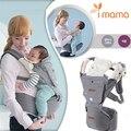 Multifunción Exterior Carro Hipseat Canguro Bebé de la Honda Mochila de Bebé Recién Nacido Abrigo de la Honda de Verano e Invierno