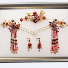 bridal headwear Chinese red ancient costume wedding toasts classical decorations