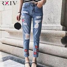 RZIV 2017 вышитые джинсы женщин вскользь сплошной цвет цветок джинсы и высокие джинсы талии отверстие джинсовые проблемные джинсы