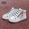 Kids Shoes Rivet PU Leather Shoes For Boys And Girls Fashion New Children's Shoes