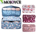 NEW Arrival Waterproof Travel Storage Bag Thickened Underwear Wash Bra Sorting Cosmetic Bags Finishing Kit Bag in Bag
