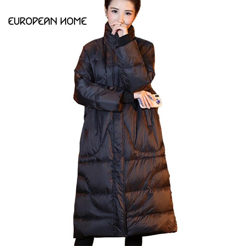 New Korean Warm Winter White Duck Down Women Puffer Jacket Plus Size Female  Thickening Loose Warm ...