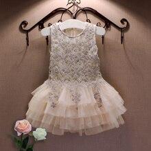 2016 лета новый кружева жилет девочка платье принцессы 3 – 7 возраст Chlidren одежды дети ну вечеринку костюмированный бал бежевый