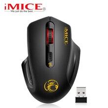 Беспроводная usb-мышь USB 3,0 приемник оптическая Бесшумная мышь 2,4G 2000 dpi компьютерные мыши мини эргономичная мышь Беспроводная для портативных ПК