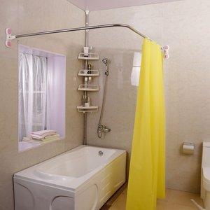 L-Shaped Shower Curtain Rod Su