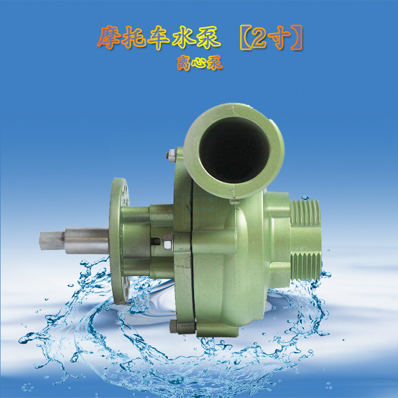 Motorcycle special pump, three-wheeled motorcycle pumpMotorcycle special pump, three-wheeled motorcycle pump