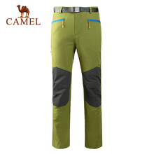 Camel outdoor quick-drying pants 2015 spring new outdoor male quick-drying breathable trousers