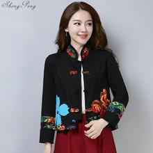 เสื้อผ้าจีนแบบดั้งเดิมสำหรับผู้หญิง cheongsam top mandarin collar ผู้หญิงเสื้อและเสื้อ oriental จีนเสื้อผ้า V1362