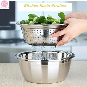 Фильтр для дуршлага, кухонная утварь, большой кухонный инструмент, 2 шт. набор, рисовое сито, фруктовая мойка SUS #304