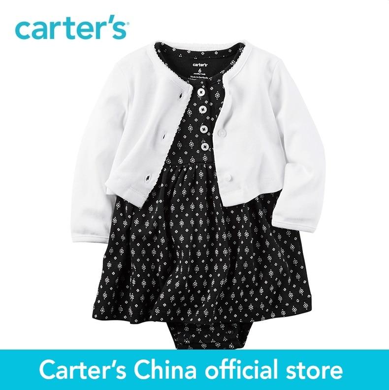 Carter s 2pcs baby children kids 2 Piece Traveler Babysoft Bodysuit Dress Cardigan 126G526 sold by