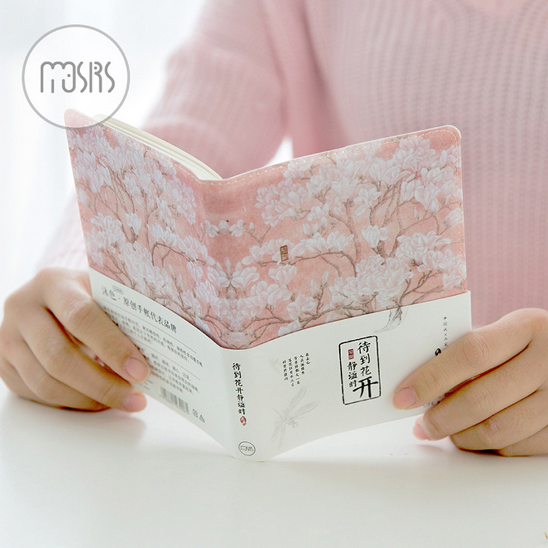 Beautiful fresh Beautiful plants notebook journal diary book planner hand books note pad for kids kawaii