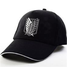 YOUPOP KPOP атака на Титанов логотип черная бейсболка хип-хоп кепка Мужские Женские шляпы