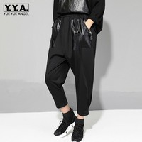 Female Solid Casual Low Drop Crotch Baggy PU Leather Trousers Spliced Loose Harem Pants Fashion Drawstring Lady Pants Trousers