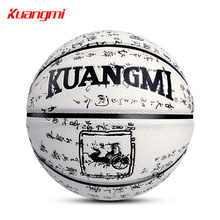 Kuangmi PU Leather Basketball Indoor Outdoor size 7 Wear-resisting Sports Ball Team Training Match Students Gifts Basketball kuangmi 2018 black white pu leather basketball ball new youths street game training basketball size 7 indoor and outdoor
