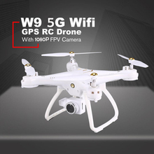 Professional dual GPS Drone WIFI FPV With 1080P HD Camera 500 Meters Flight Distance Follow Mode VR Expansion Quadcopter