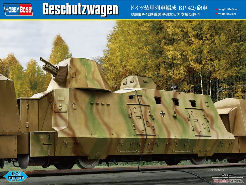 1:72 Germany BP-42 Railway Armored Train Firepower Support Carrier Truck