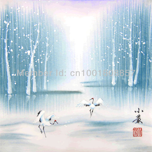 Oriental Chinese Painting: After The Snow