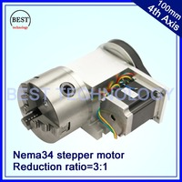 100mm CNC 4th Axis CNC dividing head/Rotation Axis/A axis kit Reduction ratio 3:1 with Nema34 stepper motor