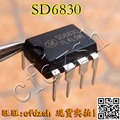 SD6830 (10 шт./лот)