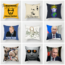 Fuwatacchi Celebrity Portrait Cushion Cover Hot Character AvatarPillow Covers For Decorative Home Sofa Chair Pillowcase 45cm45cm