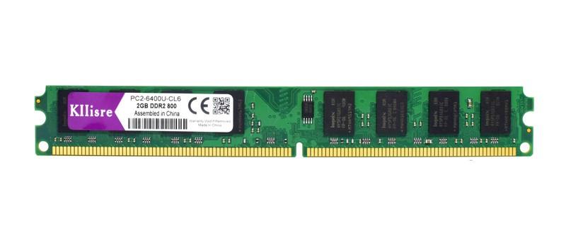 DDR2 2GB_meitu_1