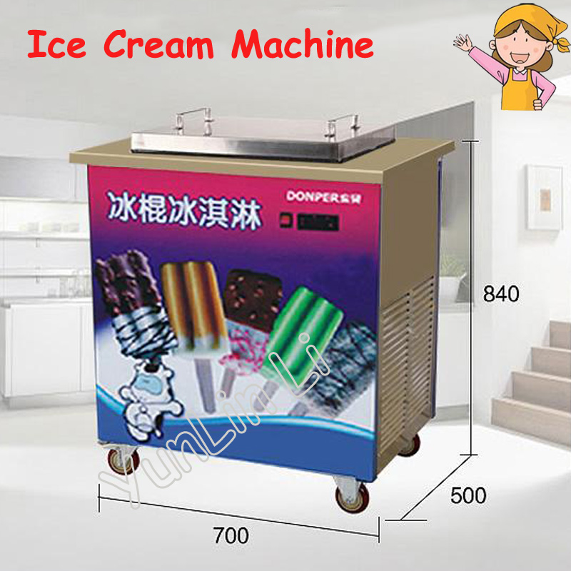 100-120pcs/h Commercial Ice Cream Maker Steel Popsicle Ice Cream Lolly Machine Hard Stick Cream Maker ZX40A
