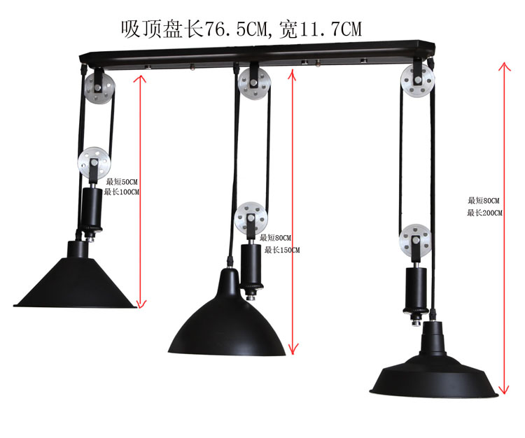 Aliexpress Buy Adjustable DIY Silver Pulley Pendant Lamp