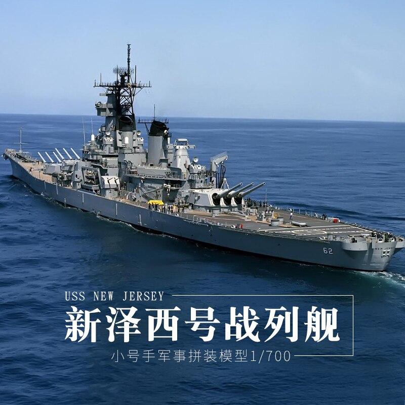 Military Warship Model 1/700 Simulation The Second World War New Jersey Number Battleship Warship Ship Model стоимость