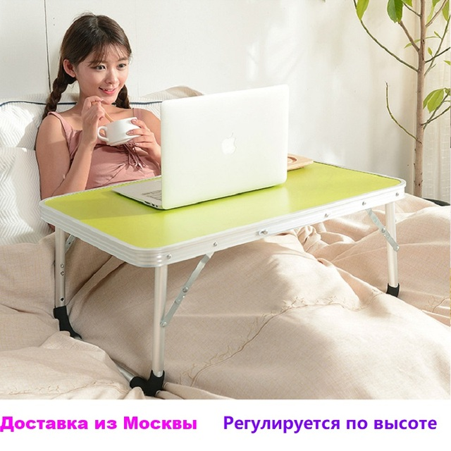 Mesa portátil plegable de aluminio para acampar, mesa de Picnic, mesa de Picnic, PC, ordenador portátil, bandeja de cama, altura de escritorio ajustable