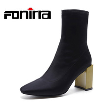 womens best black desginer Ankle elastic socks boots with chunky heels