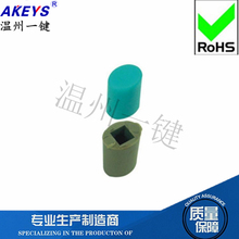 A70 small hole key cap 6.2 * 7.3 MM can be used with straight key switch 12 * 11 * 7.5 H touch square head