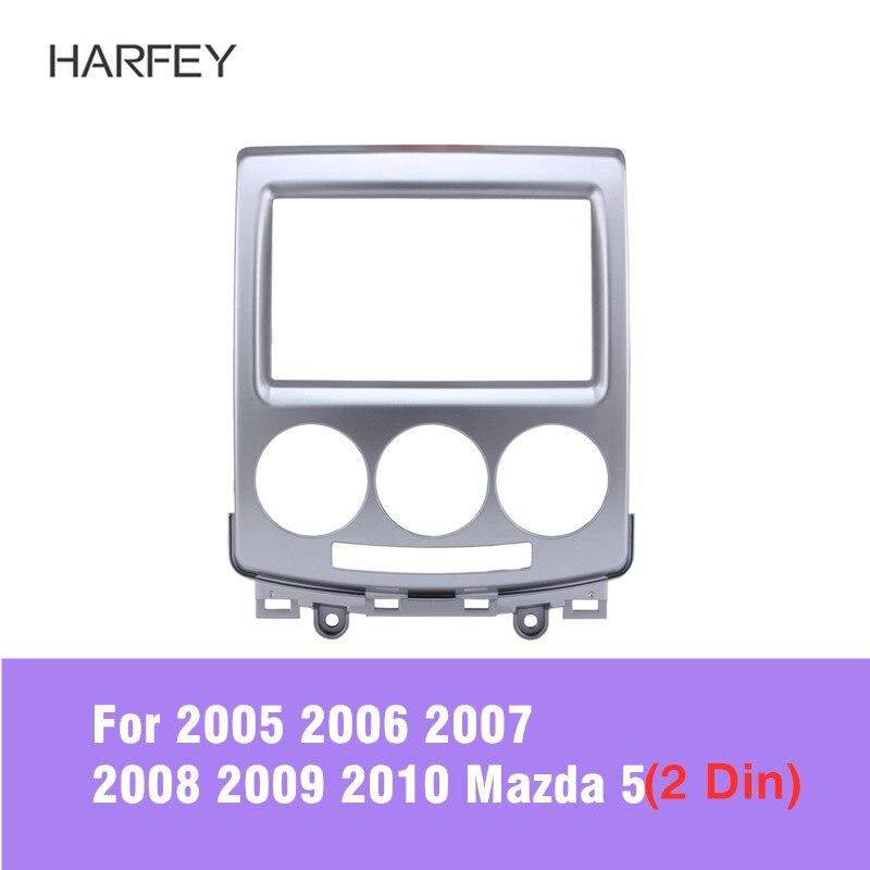 Harfey Dash Kit de panneau de garniture de CD 2 Din pour 2005 2006 2004 2007-2010 Mazda 5 autoradio Fascia cadre de remontage de plaque de couverture stéréo
